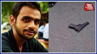 JNU Leader Umar Khalid Shot At Near Constitution Club In Delhi | Breaking News - AAJTAKTV