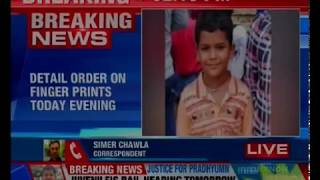 Pradyumn Murder case: Accused Juvenile's bail hearing to be heard on Thursday - NEWSXLIVE