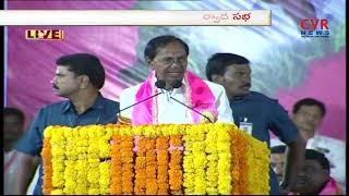 CM KCR Powerfull Speech at TRS Praja Aashirwada Sabha at Nalgonda | Part 1 | CVR News - CVRNEWSOFFICIAL