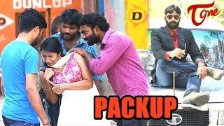 Pack Up | Latest Telugu Short Film 2016 | by Laxmi Nagaraju - TELUGUONE