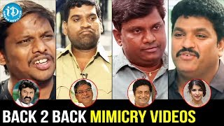 Best Mimicry Videos | Back 2 Back Mimicry Videos | Bithiri Sathi | Mimicry Raju | Siva Reddy - IDREAMMOVIES