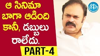 Actor & Producer Nagababu Exclusive Interview - Part #4 || Talking Movies With iDream - IDREAMMOVIES
