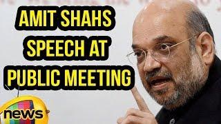 Shri Amit Shahs speech at public meeting in Thiruvananthapuram | Mango News - MANGONEWS