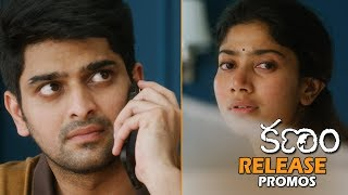 Kanam Movie Release Promos | Naga Shaurya | Sai Pallavi | TFPC - TFPC
