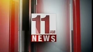 11 AM News Highlights 21.12.2013 - TV5NEWSCHANNEL