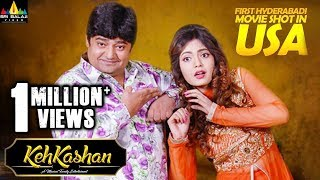 Kehkashan | Hindi Latest Full Movies | Akbar Bin Tabar | Hyderabadi Comedy Movies | Sri Balaji Video - SRIBALAJIMOVIES