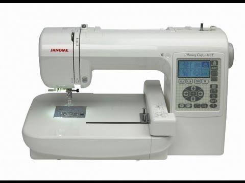 Maquina de Bordar Janome Mod. MC200E