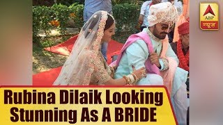 Rubina Dilaik looking stunning as a BRIDE in white lehenga! - ABPNEWSTV