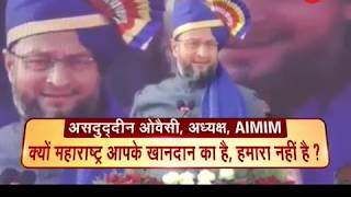 Taal Thok Ke: Why is AIMIM chief Asaduddin Owaisi angry on Rahul Gandhi? - ZEENEWS