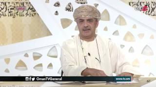 إشراقات | السبت 15 رمضان 1438 هـ