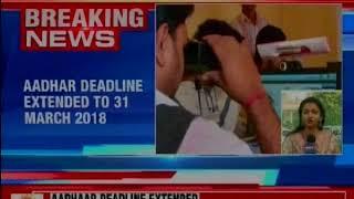 Aadhar verdict: SC extends Aadhar linking deadline to 31 March 2018 - NEWSXLIVE