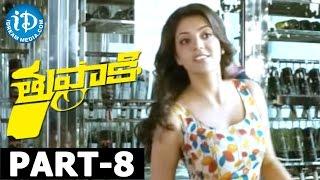 Tupaki Full Movie Part 8 || Vijay, Kajal Agarwal || A.R. Murugadoss || Harris Jayaraj - IDREAMMOVIES