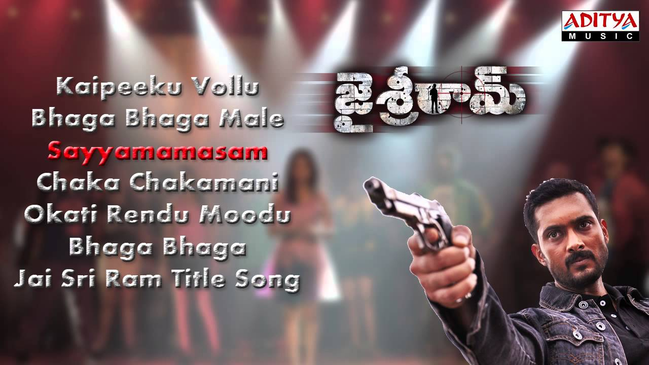 Jai Sri Ram Telugu Movie Full Songs