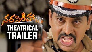 Narasimha ACP Movie Theatrical Trailer   Sanga Kumar, Jaanu   TFPC - TFPC
