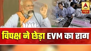 After polls on 300 seats worried leaders started criticizing EVMs: PM Modi - ABPNEWSTV