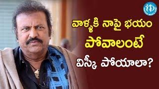 వాళ్ళకి నాపై భయం పోవాలంటే విస్కీ పోయాలా ? - Actor Mohan Babu || Frankly With TNR|| iDream Movies - IDREAMMOVIES
