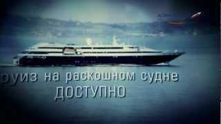 Как попасть в Черноморский Вавилон