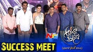 Anando Brahma Movie Success Meet || Taapsee Pannu, Srinivas Reddy, Vennela Kishore || NTV - NTVTELUGUHD