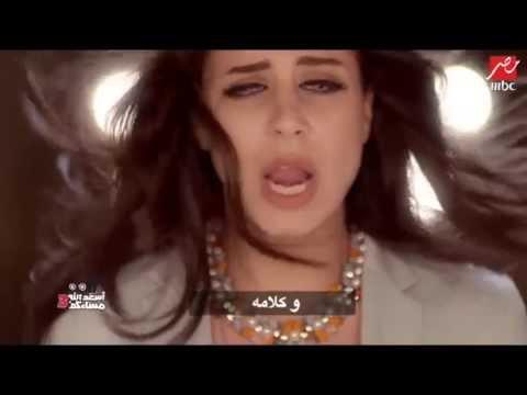 أسعد الله مساءكم - إهداء أبو حفيظة لكل زوج مصري