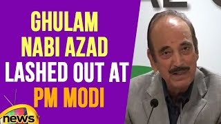 Ghulam Nabi Azad lashed out at PM Modi Over the delay in winter session of Parliament | Mango News - MANGONEWS
