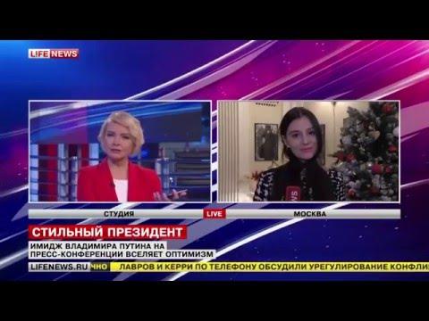 Ирина Дмитриева в эфире LIFENEWS
