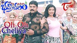 Oh Oh Cheliya Song from Bhadrachalam Movie | Sri Hari, Sindhu Menon - TELUGUONE
