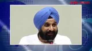 video : वोटिंग दौरान धक्केशाही पर किसी भी कांग्रेसी पर नहीं हुई कोई कार्यवाही - मजीठिया