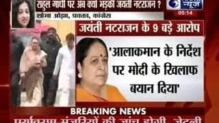 Beech Bahas: Why Jayanthi Natarajan blaming Rahul Gandhi now? - ITVNEWSINDIA