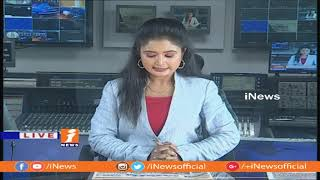 Top Headlines From Today News Papers | News Watch (27-11-2018) | iNews - INEWS
