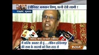 Haqikat Kya Hai: Why is an engineer in Gujarat describing himself as Kalki incarnation? - INDIATV