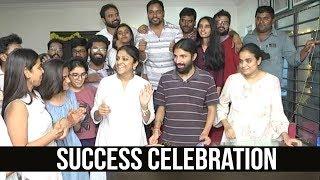 Team Mahanati Success Celebration | TFPC - TFPC