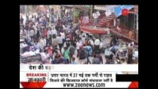 Delhi master plan 2021 predicts population rise up to 2 .30 crore - ZEENEWS