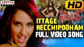 Ittage Recchipodham  Full HD Video Song - Temper Movie - Jr.Ntr, Kajal Agarwal - ADITYAMUSIC