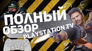 Полный обзор Sony PlayStation TV