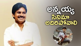 Pawan Kalyan About Khaidi No 150 Movie | Unseen Video | TFPC - TFPC