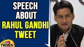 Deepender Singh Hooda Speech About Rahul Gandhi Tweet | Mango News - MANGONEWS