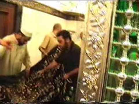 Ghousia Darbar Change of Chaadar at Baghdad 1