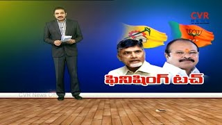 ఫినిషింగ్ టచ్...| TDP vs BJP : TDP Activists Protest at BJP Leader Lakshmi Narayana House |CVR News - CVRNEWSOFFICIAL