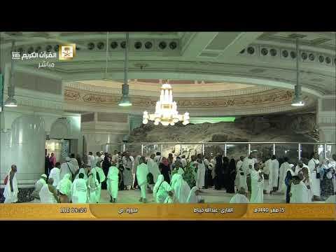 تلاوة عطرة لبعض ما تيسر من سور ص - الزمر || الشيخ عبدالله خياط - عربي تيوب