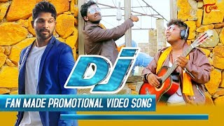 DJ   Duvvada Jagannadham Promotional Song | Fan Made | Music Video 2017 | By Ram Laxman Brothers - TELUGUONE