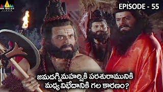 జమదగ్నిమహర్షికి పరశురామునికి మధ్య విభేదానికి గల కారణం ? Vishnu Puranam Episode 55 | Sri Balaji Video - SRIBALAJIMOVIES