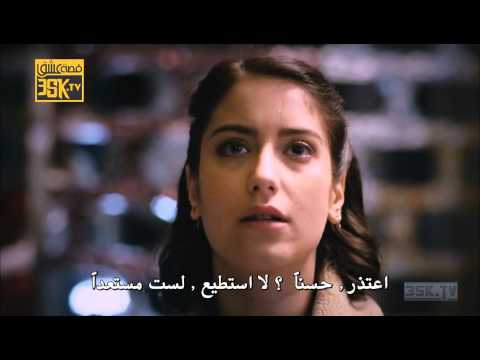 مسلسل مارال الحلقة 1 Maral HD - عرب توداي