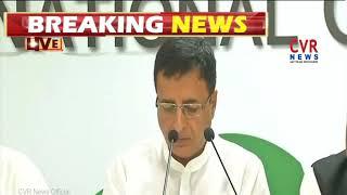 Congress Working Committee meeting: Live Ashok gehlot , Randeep Surjewala | CVR NEWS - CVRNEWSOFFICIAL
