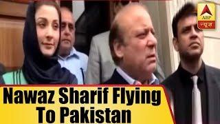 Panchnama Full (13.07.2018): Pakistan PM Nawaz Sharif flying to Pakistan along with daught - ABPNEWSTV