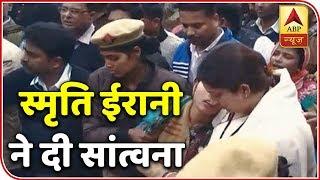 Smriti Irani attends the last rite of martyr Shyama Babu in Kanpur - ABPNEWSTV