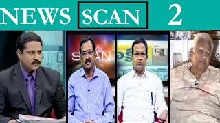 Will Congress Washed Out from Indian politics ? | News Scan - 2 : TV5 News - TV5NEWSCHANNEL
