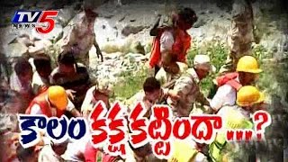 2014 Tragedies of  Telugu People : TV5 News - TV5NEWSCHANNEL