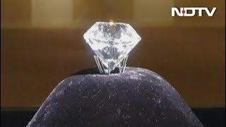दिल्ली में देखें 900 करोड़ रुपये का हीरा - NDTVINDIA