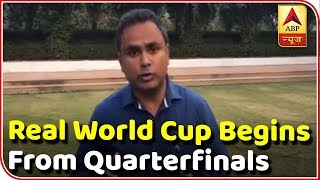 The real world cup begins from quarterfinals: India coach Harendra Singh - ABPNEWSTV