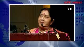 video : सुषमा स्वराज के सम्मान में ब्रसेल्स में करवाया गया 'ए नाईट ऑफ इंडिया इन बेल्जियम'